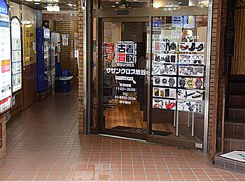 渋谷店の外観
