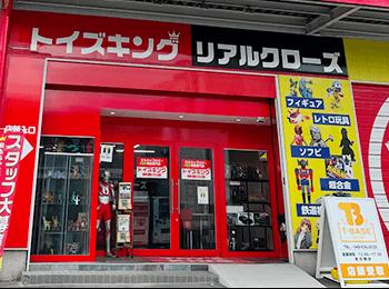 渋谷道玄坂店の外観
