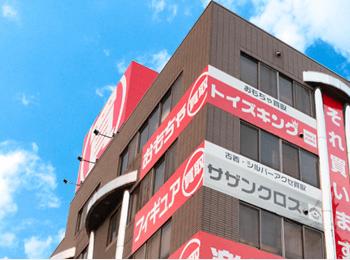 名古屋橘店の外観