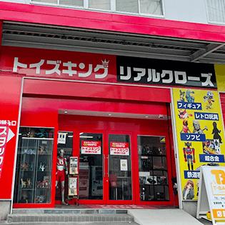 リアルクローズ渋谷道玄坂店